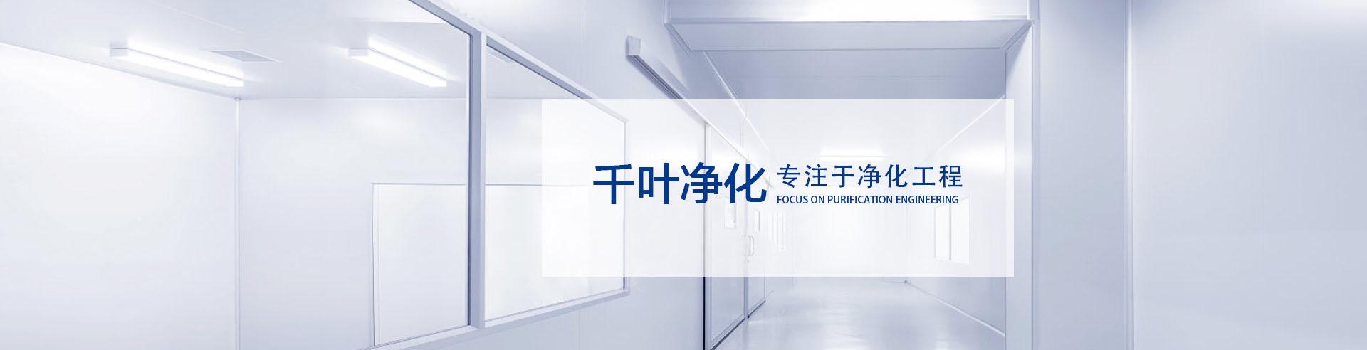 http://www.zhqianye.com/data/upload/202103/20210304101853_610.jpg